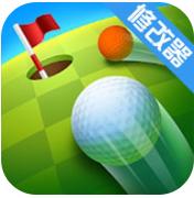 高尔夫之战破解版 v1.22.0