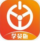优易学车app