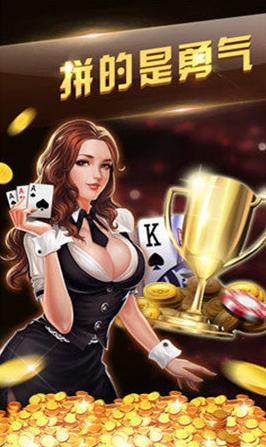 王者棋牌2021官方正版
