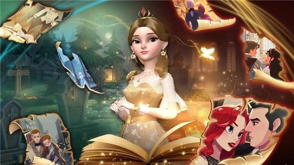 时光公主游戏下载安装