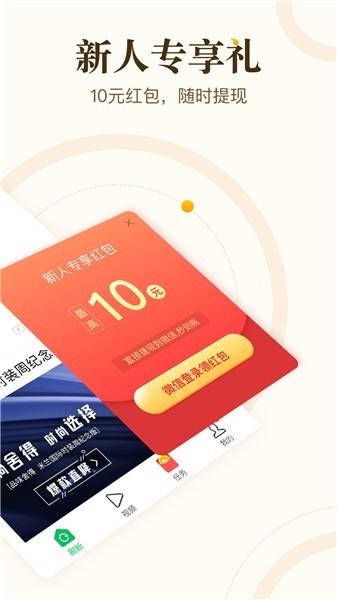 中青看点app下载