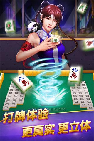 超凡娱乐棋牌手机版