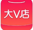 大v店app