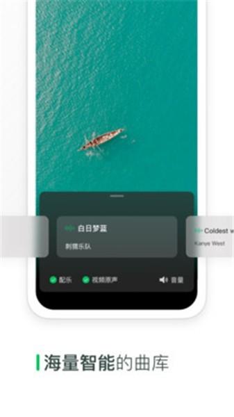 秒剪app下载