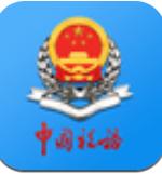 江苏税务app v1.1.8