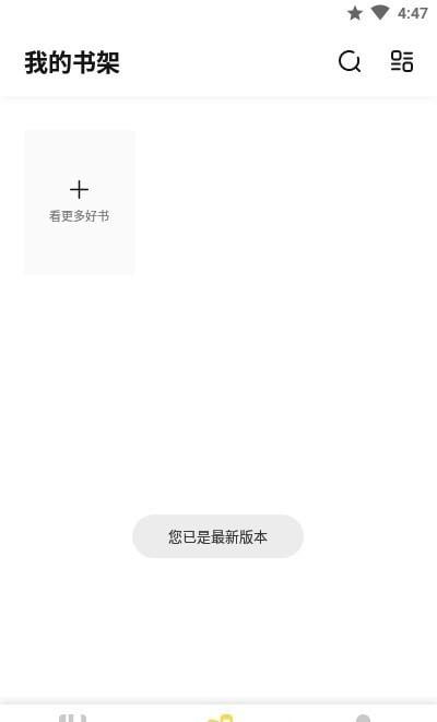 启阅小说免费版下载