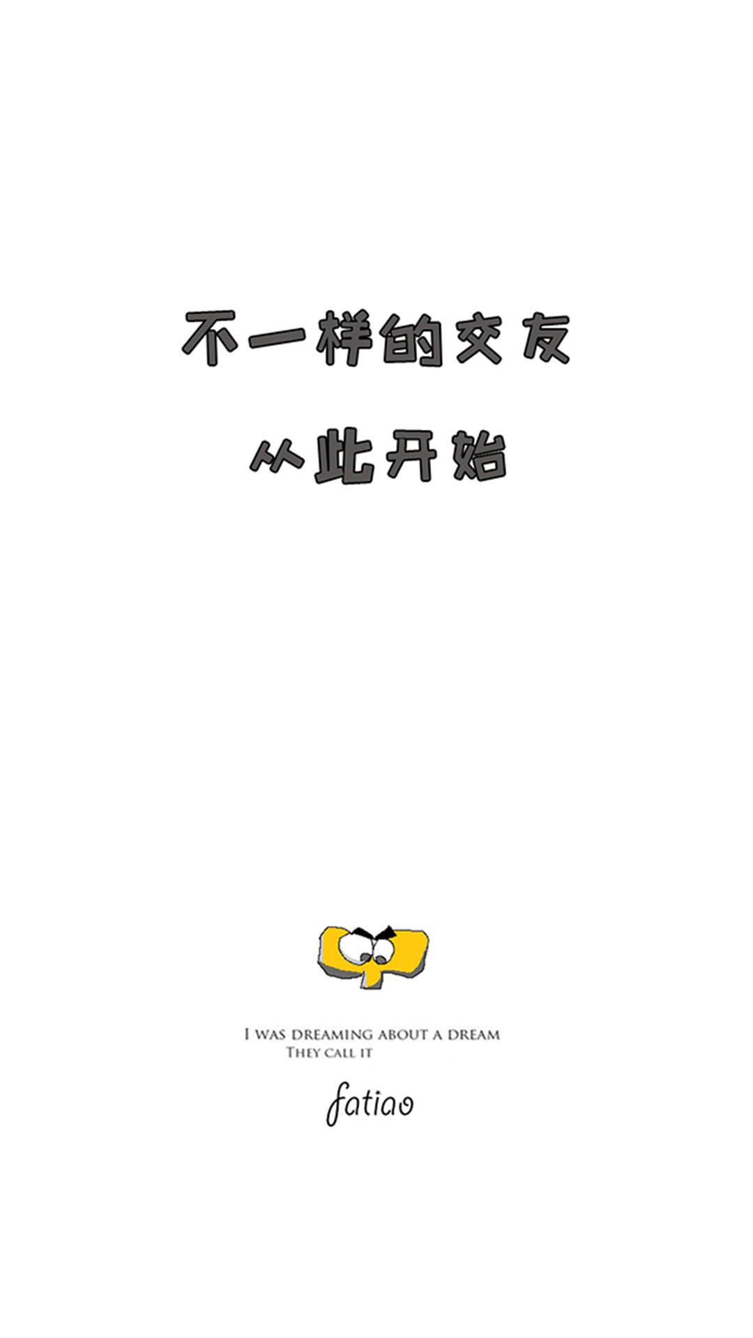 讯飞发条app下载