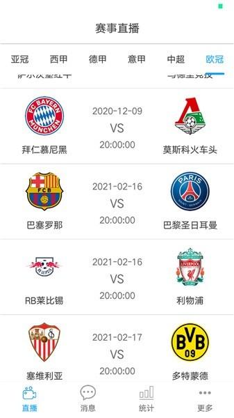 熊猫体育app下载