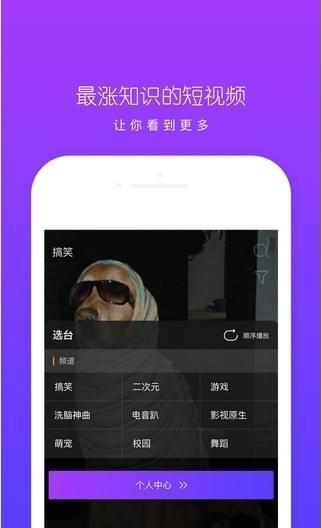快抖app下载赚钱