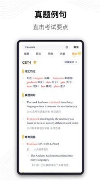 海词词典app下载