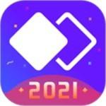 分身大师app v7.5.5