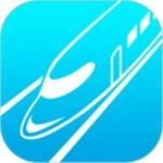 火车时刻表app