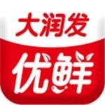 大润发优鲜app v1.5.0