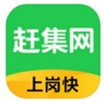 赶集生活app v8.8.0