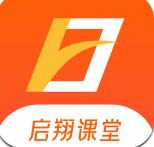 启翔课堂app v1.0.0