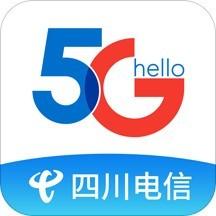 四川电信app v6.3.14