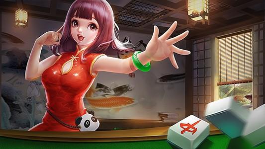 宝博棋牌老版本-众博棋牌官方-申博棋牌