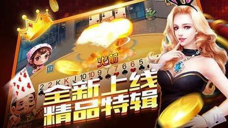 万利游戏棋牌-万利棋牌老版本-万利游戏最新版