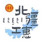 北疆工惠app v1.0.3