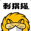 刺猬猫阅读 v2.8.021