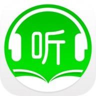 静听小说app