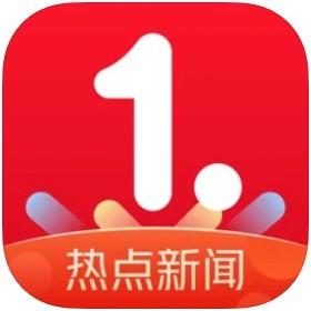 一点资讯app