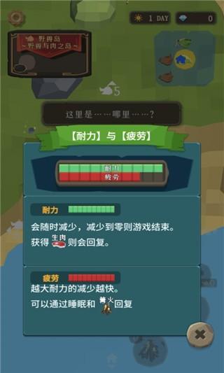 圣剑生存中文版