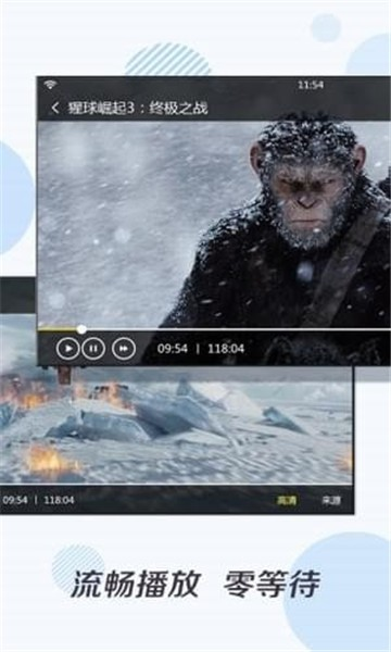 零零七影视安卓下载