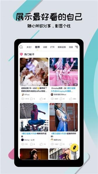 喵特app下载