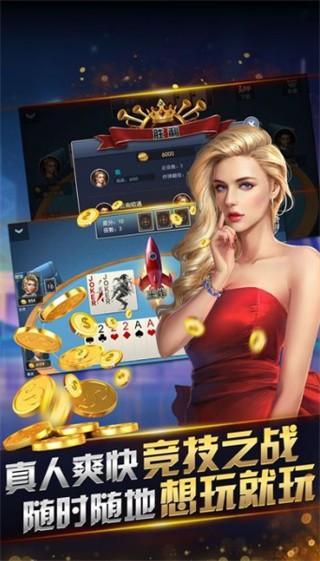 宝德棋牌手机版游戏