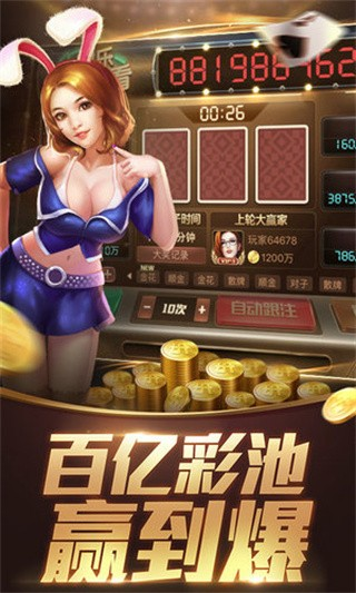 耀娱乐棋牌官方网站