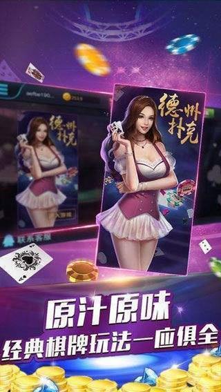 百川棋牌游戏