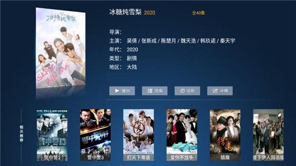 彩云视频tv版最新版v1.1.5