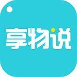 享物说app v1.47.1