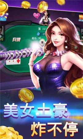 大满贯棋牌官方版下载最新版