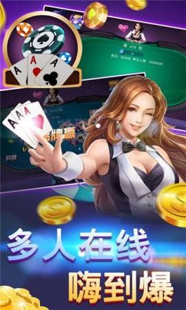 大满贯棋牌官方版二维码
