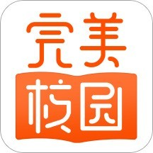 完美校园app v5.3.9