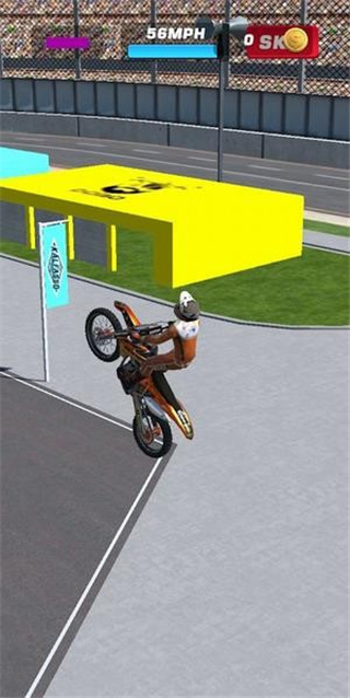 超级喷气摩托
