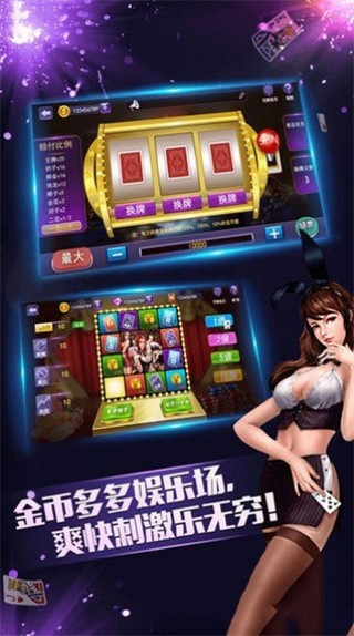 黑桃棋牌游戏中心官方版