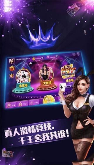 黑桃棋牌游戏中心最新版
