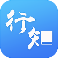 行知学堂app v3.3