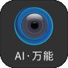 即刻识图app v1.80