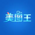 美图王免费版 v1.0.2
