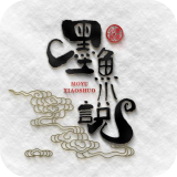 墨鱼小说app v1.1.5