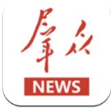 群众新闻app v3.2.8