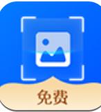 拍图秒识字app v1.0.4