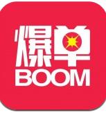 哆哆爆单app v1.0.3