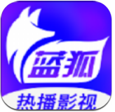 蓝狐追剧 v1.1