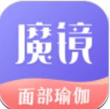 面部瑜伽app v1.0.1