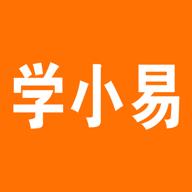 学小易app v1.1.6